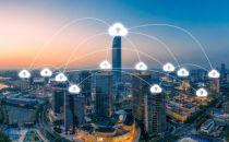 工信部刘郁林:千兆光网是新型基础设施的承载底座