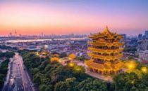 """武汉""""十四五""""计划新开工项目总投资超5.4万亿 重点布局四大领域"""