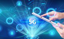 报告:2021年5G RAN支出将超过LTE
