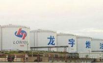 2.2亿元 龙宇燃油子公司与阿里云签订二期数据中心机房合作协议