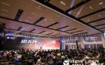 维谛技术(Vertiv):一切研发创新都以客户需求为核心
