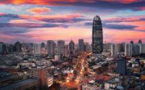 山东省16个新型智慧城市试点启动!