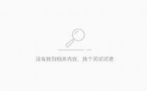 小红书回应崩了:第三方云服务供应商技术故障