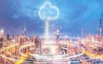 总投资38亿元!上汽集团云计算软件中心入驻中原科技城