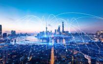 构筑端到端5GtoB平台,助力行业数字化转型 ——湖南移动5G+智慧钢铁实践