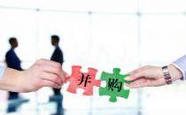 紫光股份解释关联收购紫光云:市场潜力大,买的不贵