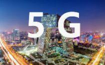 北京市朝阳区未来五年5G基站将超五千个,辖区五环内5G信号全覆盖