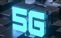安徽2020年5G建设和发展成效显著