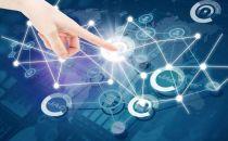 工业互联网发展计划出炉 将培育营收超10亿元领军企业