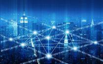 广西加速构建中国与东盟数据资源流通大通道