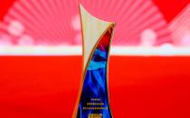 """重磅!九州云获颁""""2020年度运营商最佳合作伙伴""""奖"""