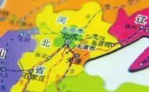 《京津冀协同创新指数(2020)》发布 协同创新指数5年增长4倍多