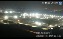 """中国电信在石家庄集中隔离点开启""""云监工""""模式"""