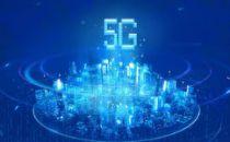 外媒:巴西政府将允许华为参加 5G 建设