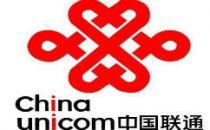 联通公布5G智能电源产品、微型DC产品常态化公开招募结果