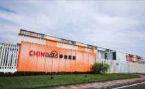 秦淮数据成立业务子集团 将最成熟的优势业务独立运营