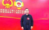 """李国臣: 解决部门私利小""""堡垒"""" 以大数据公开改善营商环境"""