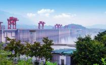 三峡集团牵手中国电信 除了建大数据中心还要做这些