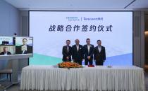 腾讯云与西门子数字化工业软件达成战略合作,携手推动中国低代码行业发展