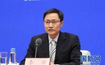 北京国际科创中心建设如何走出新路子?
