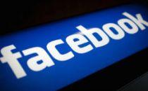 Facebook计划新增美国DeKalb数据中心