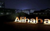 总投资百亿级 阿里巴巴云计算中心落户惠州龙门