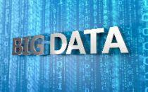 打通数字壁垒,四川将创建全国一体化大数据中心国家枢纽节点