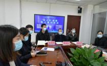 """贵阳贵安与9省17地推动政务服务""""云上跨省通办"""""""