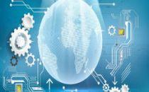 工信部:工业互联网网络、平台、安全三大体系建设实现规模化发展