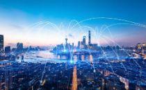 135个!工信部公布2020年制造业与互联网融合发展试点示范名单