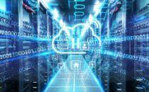 神州信息:公司牵头启动《数据中心业务连续性等级评价准则》国家标准编写