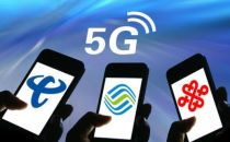 运营商入局5G终端市场 如何才能站稳脚跟?