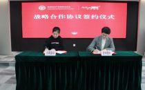 炎黄盈动AWS PaaS平台助力中国知识产权信息化发展