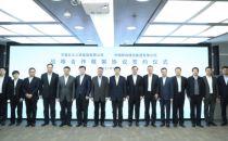 中国移动与三峡集团签署战略合作框架协议