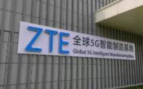 张艺谋导演团队联袂献映,中兴通讯全新TVC彰显5G科技