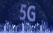 未来5年全球将支出8900亿美元用于5G网络