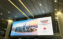 助力上海城市数字化转型,华为云Stack构建城市数字基石