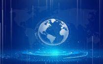 """打造""""中国算谷""""!济南加快建设黄河大数据中心、国家生态环境大数据超算云中心"""