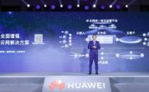 华为汪涛:已有5000多个5G to B商用创新项目实施落地