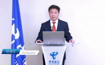 中国电信柯瑞文:尝试5G多领域共建共享,持续降本增效