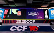 """做一家有温度的企业,维谛技术(Vertiv)荣获""""2020年度责任品牌奖"""""""