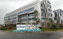 """中国移动携手超维科技智能巡检机器人 智慧运维云南""""五星级""""数"""