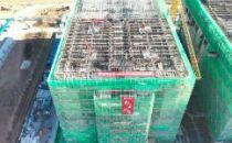 中国电信京津冀大数据基地5月投产