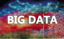 2021年大数据和分析4大趋势