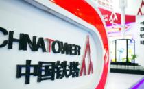 中国铁塔2020年财报:营收810.99亿元,净利同比增23.1%