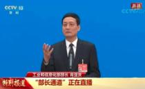 """肖亚庆:""""十四五""""期间要建成系统完备的5G网络"""