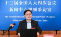 人大代表杨元庆:推进数据中心等算力基础设施建设发展