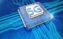 德国电信近日成功测试5G独立组网