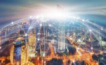 中国广电携手中国移动启动700MHz 终端生态共建计划
