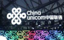 中国联通营收2758亿元,5G套餐用户7083万户